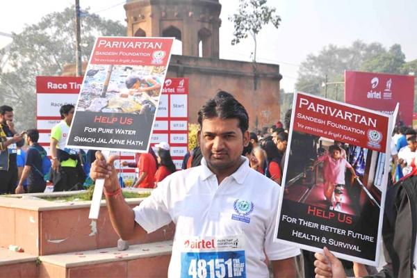 marathon1572D7F12-EB17-517E-BC2F-D52807EB43D0.jpg