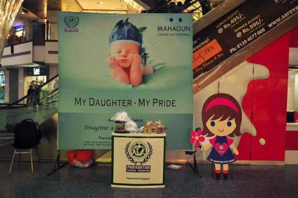 my-daughter-mahagun-2319DB9C3-A38D-283A-DD12-416906797E6E.jpg