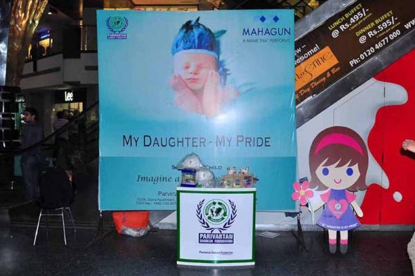 my-daughter-mahagun-416C7652D-EB4A-4D74-0BA4-BABA0AF90CFF.jpg