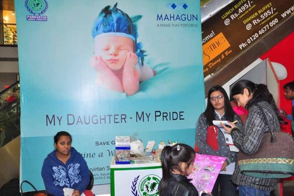 my-daughter-mahagun-436A04EE0A-9667-7401-B3FD-0DE232168261.jpg