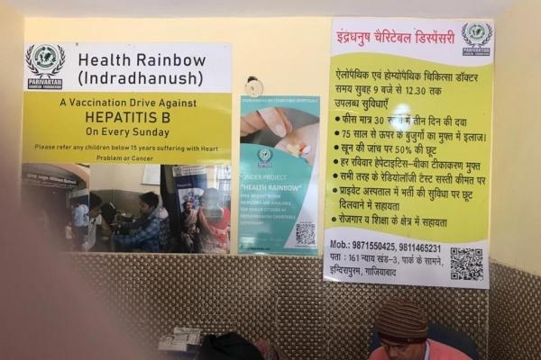 health-rainbow-sugar-campaign-151668B90-9022-CD59-4430-F3CBC7EF133A.jpeg