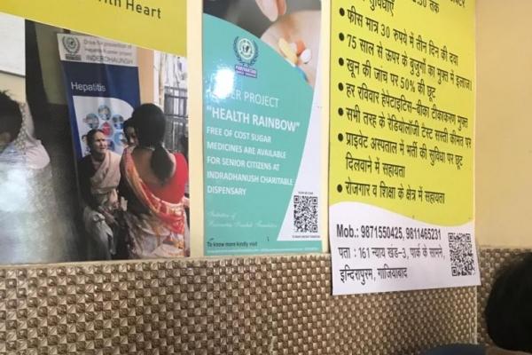 health-rainbow-sugar-campaign-2D02E0ABE-42FD-1372-6E2F-A6E67C29B95D.jpeg