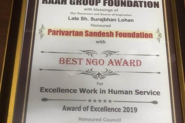 best-ngo-award-2019-11BF1CAE9-298B-F957-1BBF-D35FD7AB6F45.jpeg